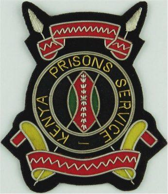 Kenya Prisons Service logo