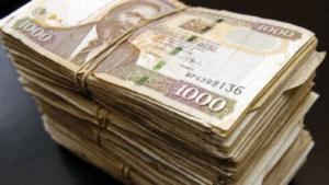 Money in Kenya