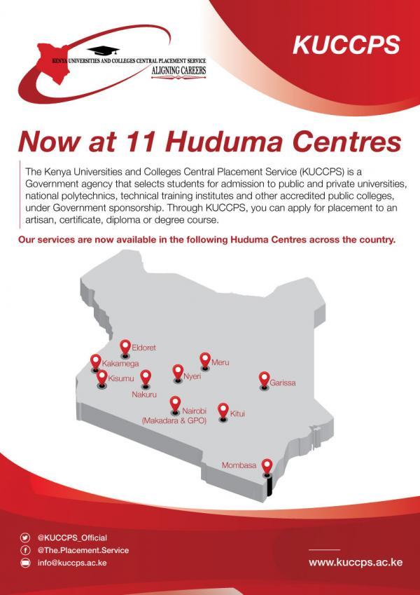 KUPPS-Huduma-poster
